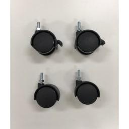 コンテナストレージボックス 専用天板&キャスターセット セットのキャスター。4個を付属しています。4つのうち2つはストッパー付きなので、固定して使用したいときに役立ちます。