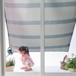 イチオリシェード 無地 175×200cm 強い日差しを遮ればお子様にも安心。(写真はボーダータイプです)