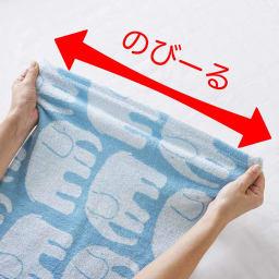 【Finlayson】フィンレイソン のびのびパイル ピローケース(1枚)エレファンティ柄 伸縮素材だからさまざまな形状の枕にフィットするので使いやすいのが人気の理由
