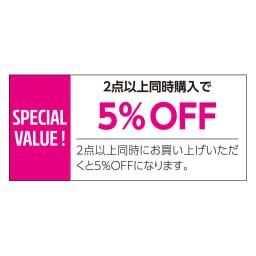 【2019年モデル】長く続く清涼感 麻混ナガークールシリーズ ふんわりニットタイプ 敷きパッド