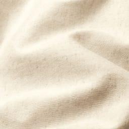 【2019年モデル】長く続く清涼感 麻混ナガークールシリーズ ふんわりニットタイプ 敷きパッド ニット生地は柔らかな風合いが気持ちい新タイプ