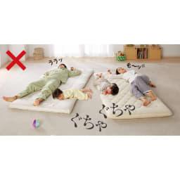 抗菌コンパクト&ワイド ファミリー布団 厚さ約9cm レギュラータイプ(上層パッド+下層マットセット) 朝起きたら布団がぐっちゃぐちゃ そんなこと、ありますよね? 敷布団のズレは、睡眠の妨げのもとに…。お子さまの成長への影響も心配。それも、これで解決です!!
