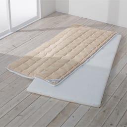 朝が違う。敷布団の決定版! ブレスエアー(R)敷布団 ネオ シリーズ 3つ折り敷布団 コの字ファスナーの側カバーは着脱カンタンで、洗濯機OK。※中素材(ブレスエアー素材)は洗えません。