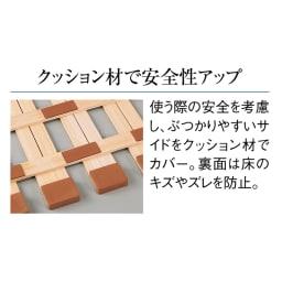 気になる湿気対策に薄型・軽量桐天然木すのこベッド 2つ折りタイプ