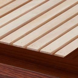 天然木調ヘッドボード付き細すのこローベッド(ポケットコイルマットレス付き)