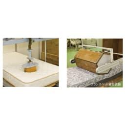 フランスベッド 棚照明付きベッド 羊毛綿入りマルチラススプリングマットレス付き フランスベッドはJIS試験に加え独自の耐久試験も行うことで高い品質の商品をお届けしています。多くのホテルにも納入実績のある信頼の品質です。
