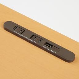高さが調節できるナイトテーブル 幅35cm 2口コンセント、USB端子も付いています。