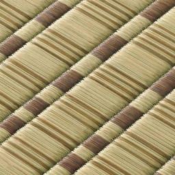 ふっくらい草ラグ(ふっくら約14mm) (イ)掛川ベージュ