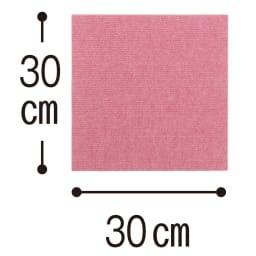 カテキン消臭置くだけタイルマット 約30×30cm 同色20枚組 (カ)ローズピンク