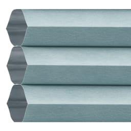 遮光・遮熱ハニカム構造の小窓用シェード(イージーオーダー)(1枚) (エ)グレイッシュブルー (裏面:ホワイト)