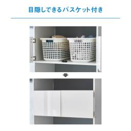 脱衣カゴが隠せるランドリーラック 幅70cm 扉内には2つのバスケットがあり、洗濯物を分別収納できます。扉を閉めても、扉上のすき間から洗濯物が入れられます。