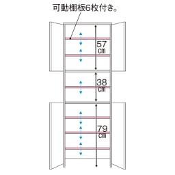 組立不要 自由に使える快適収納庫 幅80奥行45cm 収納物のサイズに合わせて分類して収納できます。可動棚板の高さは3cm間隔で細かく調節できます。
