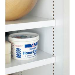 組立不要 たっぷりハウスキーピング収納庫 幅75・奥行45cm 棚板は収納物にあわせて1cmピッチで調節可能です。