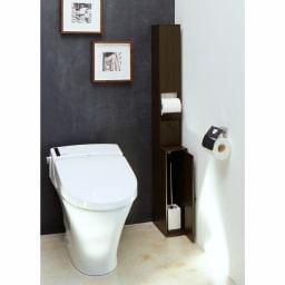 ペーパーが取り出しやすいトイレ収納庫 ハイ 幅14cm 奥行23cm 高さ125cm (イ)ダークブラウン シックなカラー。