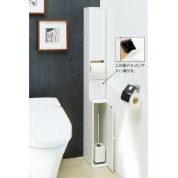 ペーパーが取り出しやすいトイレ収納庫 ハイ 幅14cm 奥行23cm 高さ125cm