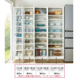 食器に合わせて選べる食器棚 幅45cm奥行42cm高さ180cm
