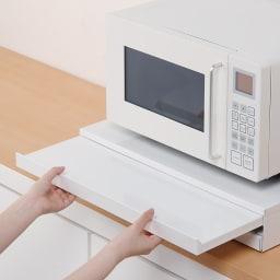 家電周りでの調理をサポートするレンジ下スライドテーブル 引き出し付き 幅55高さ10cm