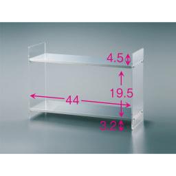 美しく飾れるアクリルスパイスラック 2段 幅45cm 高さ30cm 内寸( 単位:cm) 奥行内寸14.8cm