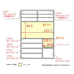 サイズが豊富な高機能シリーズ ダイニング家電収納 幅120奥行45高さ187cm/パモウナ JZL-S1200R JZR-S1200R 内寸図(単位:cm)