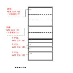 サイズが豊富な高機能シリーズ 食器棚引き出し 幅80奥行45高さ187cm/パモウナ JZ-S800K 内寸図(単位:cm)