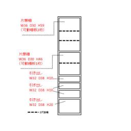 サイズが豊富な高機能シリーズ 食器棚引き出し 幅40奥行45高さ198cm/パモウナ VZ-S400KL VZ-S400KR 内寸図(単位:cm)