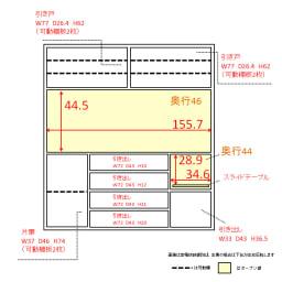 サイズが豊富な高機能シリーズ ダイニング家電収納 幅160奥行50高さ198cm/パモウナ VZL-1600R VZR-1600R 内寸図(単位:cm)