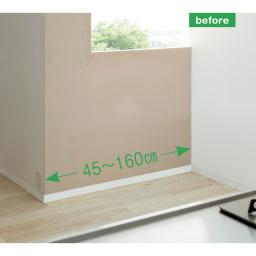 幅オーダー光沢カウンターシリーズ 引き出しタイプ ロータイプ(高さ87cm) 幅45~120cm(幅1cm単位オーダー) まるで作り付けのキッチンのように、ご自宅の空きスペースに合わせてぴったりのサイズをお作りいたします。