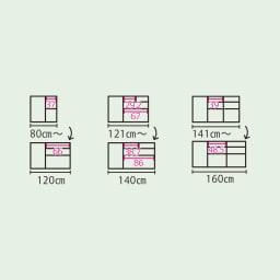 幅オーダー光沢カウンターシリーズ 扉引き出しタイプ ハイタイプ(高さ102cm) 幅80~160cm(幅1cm単位オーダー) ※引き出しの杯数は高さによって異なります。※赤文字は内寸(単位:cm)