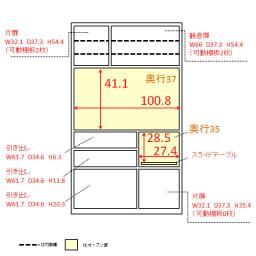 クリーンボディダイニングボードシリーズ レンジボード幅104.5cm [パモウナYC-S1050R] 内寸図(単位:cm)