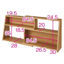 幅伸縮台形カウンター下収納 幅90~145高さ65cm (ア)ブラウン ※赤文字は内寸(単位:cm)