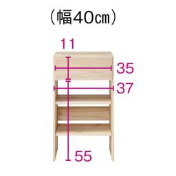 杉天然木カウンター下収納シリーズ 収納幅40高さ70cm ※赤文字は内寸(単位:cm)