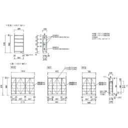 シンプルカウンター下収納庫(奥行22高さ97cm) 引出タイプ 幅48.5cm 【サイズ詳細図】