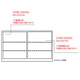高さ60cm!カウンターダイニング下に納まる収納庫 引き戸 幅119奥行35cm 内寸図(単位:cm)