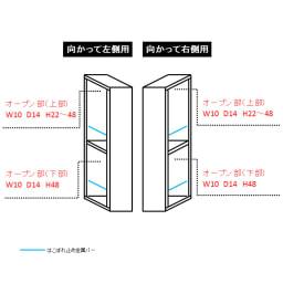 配線すっきりカウンター下収納庫 ルーター収納 《幅15cm・奥行20cm・高さ77~103cm/高さ1cm単位オーダー》 内寸図(単位:cm)