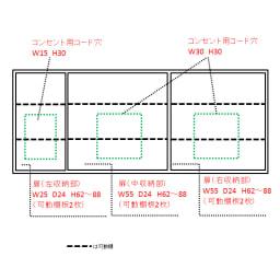 配線すっきりカウンター下収納庫 5枚扉 《幅150cm・奥行30cm・高さ77~103cm/高さ1cm単位オーダー》 内寸図(単位cm)