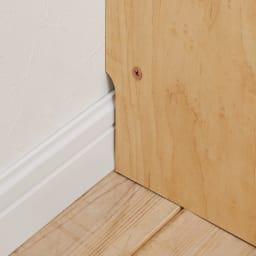 高さオーダーカウンター下収納 引き出し 幅45高さ70~108cm 幅木カットで壁にぴったり設置。