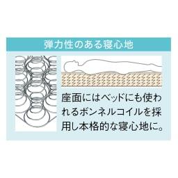 レザー風壁付けソファベッド 幅172cm 座面にはベッドにも使われるボンネルコイルを採用し、本格的な寝心地に。