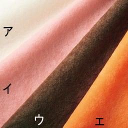 お好みスタイルが自在に!洗えるカバーリング マルチリクライニングソファ ハイバックタイプ 適度に厚みのある肌ざわりのよいファブリックを使用。