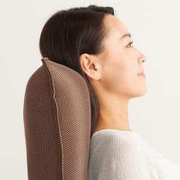 「サイズを選べる」腰にやさしいリラックスチェアII 専用洗えるカバー付き 腰をサポートする特許構造 芝浦工大とメーカーが共同研究した快適設計のチェアです。最上部が頭部にフィット。頭や