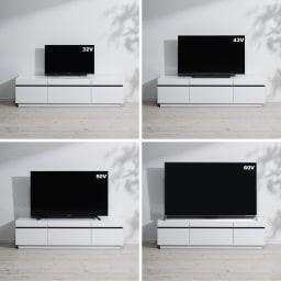 ホワイト光沢仕上げテレビ台シリーズ テレビ台 幅150高さ39cm 様々なサイズのテレビを置いた時のサイズ感。 ※写真はテレビボード幅150cmです。