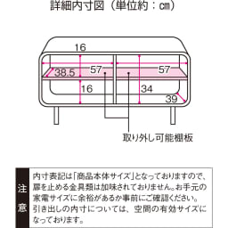 曲面加工のラウンドシェルフシリーズ テレビ台2段2連 幅120cm 高さ52cm脚付きタイプ 【サイズ詳細図】