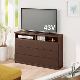 ベッドから見やすいテレビボード 幅118cm (ア)ダークブラウン キッチンで調理中でも見やすい高さ。 ※写真のテレビ台は高さ79cmタイプです。