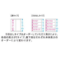 【日本製】窓下にぴったり収まる 高さサイズオーダー壁面収納 扉幅120奥行25cm 1cm単位でオーダーOK! 高さ70~100cmの範囲で、高さ1cm単位でオーダー承ります。