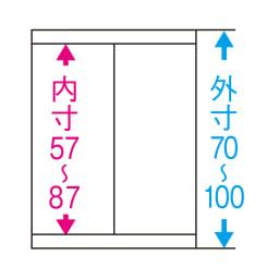 【日本製】壁面や窓下にぴったり収まる高さサイズオーダー収納庫 奥行44cmタイプ 右コーナー用扉 幅75cm 1cm単位でオーダーOK! 高さ70~100cmの範囲で、高さ1cm単位でオーダー承ります。