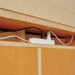 本好きの為のデスクシリーズ デスク本体 幅120cm 背面に電源タップを収納できます。