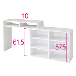本棚付き無段階スライドデスク オープンタイプ (イ)ホワイト 幅90~169cmの間で無段階伸縮します。 ※赤文字は内寸(単位:cm)