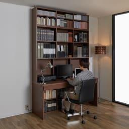 A4ファイルもたっぷり収納 天板ひろびろ本格派デスク 幅120cm高さ195cm 上置きを併用したコーディネート例(ア)ダークブラウン(写真は幅150cmタイプです)