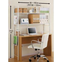 壁面を有効活用できる 幅伸縮 頑丈ラック 突っ張り3段 (イ)ホワイト色見本 ※写真は別品番の頑丈ラック2段です。お届けは突っ張りタイプ3段です。