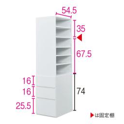 幅が選べるデスクサイドラック 幅39奥行60cm (ア)ホワイト ※赤文字は内寸、黒文字は外寸(単位:cm)