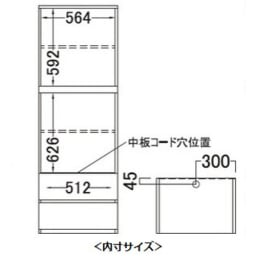 【パモウナ社製】毎日の使いやすさを考えた収納システム 扉+オープン収納タイプ 幅60cm 詳細図(正面)